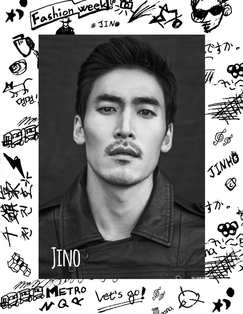 08_Jino_Chun